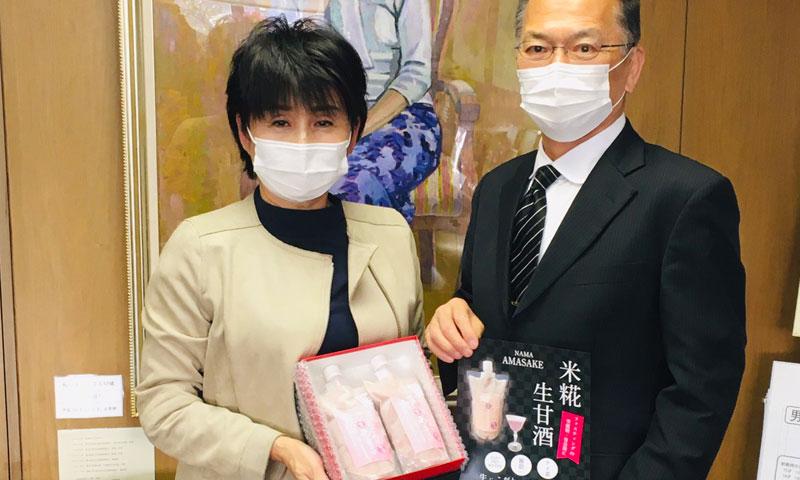 加須市副市長