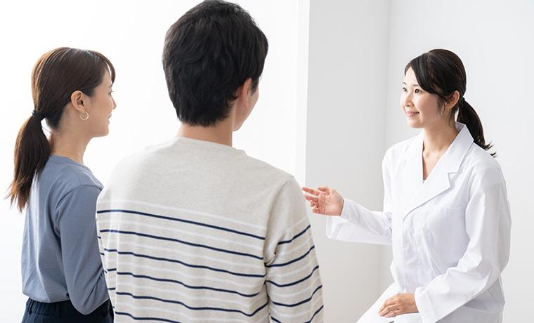 妊活の問診