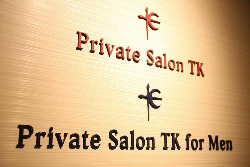 Private Salon TK