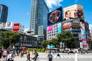 渋谷スクランブル交差点看板