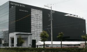 高級美容機器メーカー ARTISTIC & CO.が新社屋「B-one」をオープン