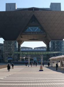東京ビッグサイト外観